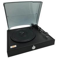 QFX 3-Speed Vinyl Turntable