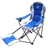 Gigatent Camping Chair W/ Footrest