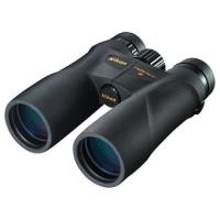 Nikon Prostaff 5 8x42 H20proof ATB Binocular