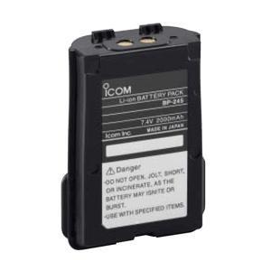 Icom Li-Ion Battery f/M72