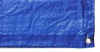 Blue Poly Tarp, 6' x 8'