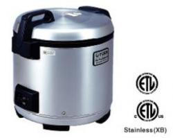 Tiger Professional Rice Cooker & Warmer 20 Cup