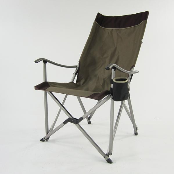 Inspired Products Lightweight Premium Sun Chair, Brown