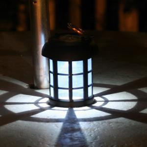 Lanterns by Smart Solar