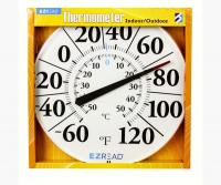 EZ Read Basic Thermometer 12.5 inch