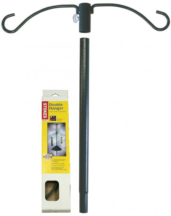 Hiatt Manufacturing Stokes Select Double Hanger With Pole Extender