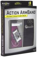 Nite-ize Action Armband- Large