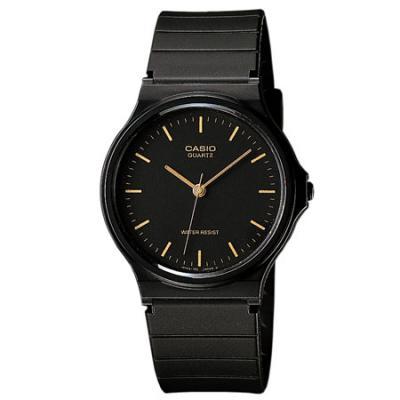 Casio Black Casual Classic Analog Watch