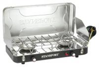 Stansport Outfitter Ultra High Prop Stove