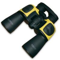 ProMariner WaterSport 7 x 50 Waterproof Floating Binocular w/Case