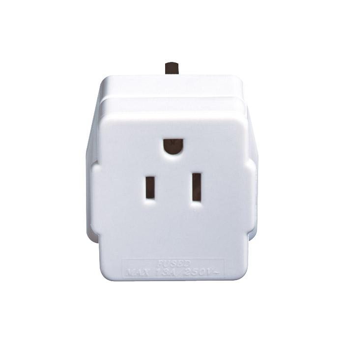 Design Go Usa Visitor Adapter (Grounded)