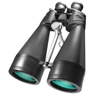 Full-Size Binoculars (35mm+ lens) by Barska Optics