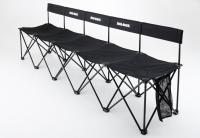Travel Chair El Grande 5 Seater Travel Bench, Black