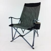 Inspired Products Lightweight Premium Sun Chair, Gray