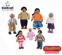 KidKraft Doll Family of 7 - African American