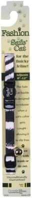 "6781 3/8"" Adjustable Breakaway Collar"