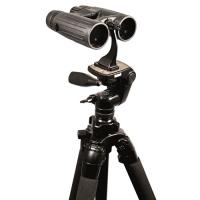 Bushnell Binocular Tripod Adapter, Black