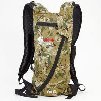 Geigerrig The Rig Hydration System, 70 oz., Camo