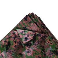 Stansport 12 Ft X 16 Ft Digital Camo Tarp - Woodland