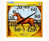 Horse Thermometer 12.5inch