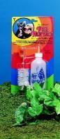 Nurser Kit Bottle And Brush