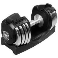 XMark 50 lb. Adjustable Dumbbell XM-3307